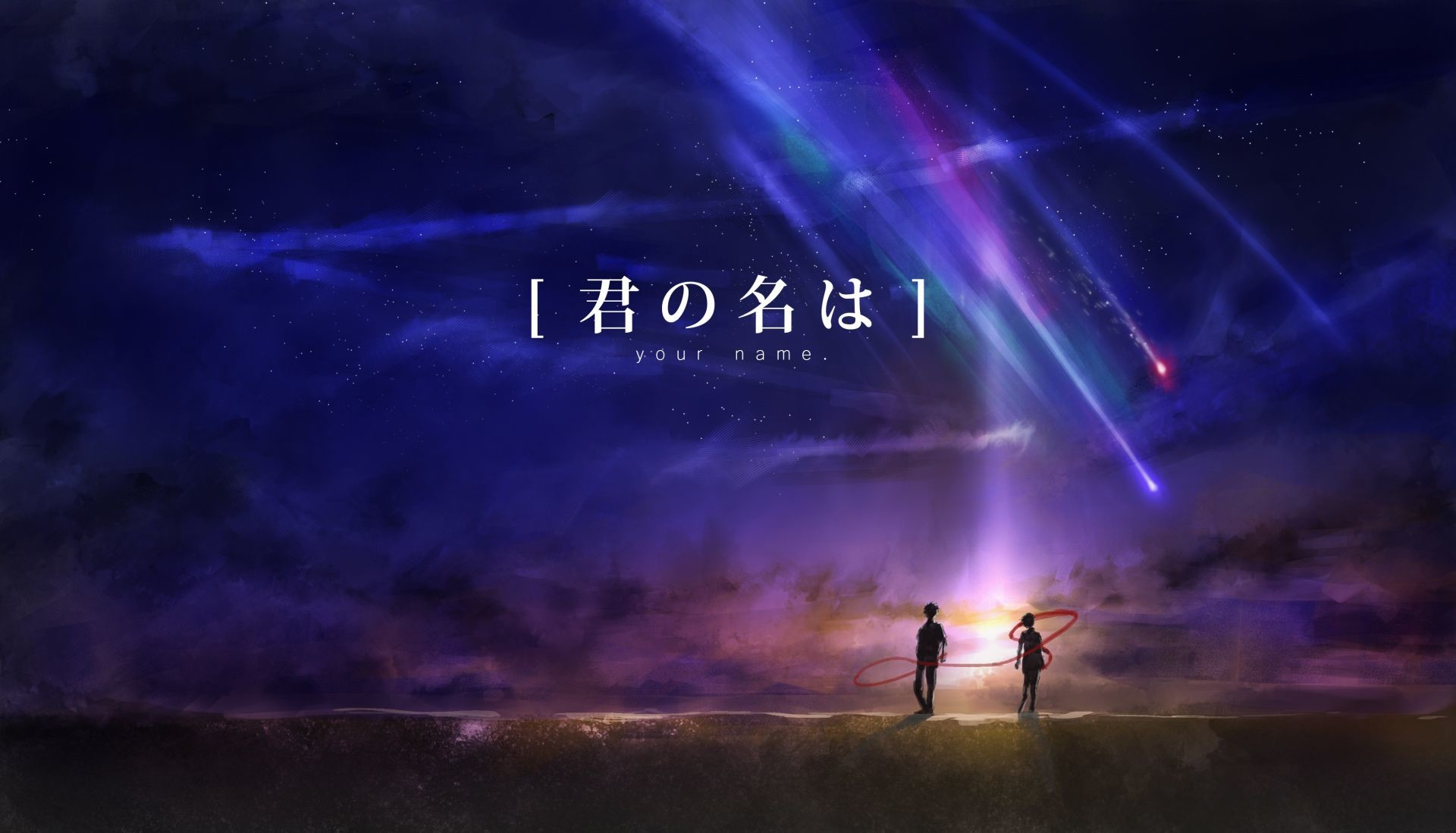 Kimi No Na Wa Wallpapers (80+ background pictures)