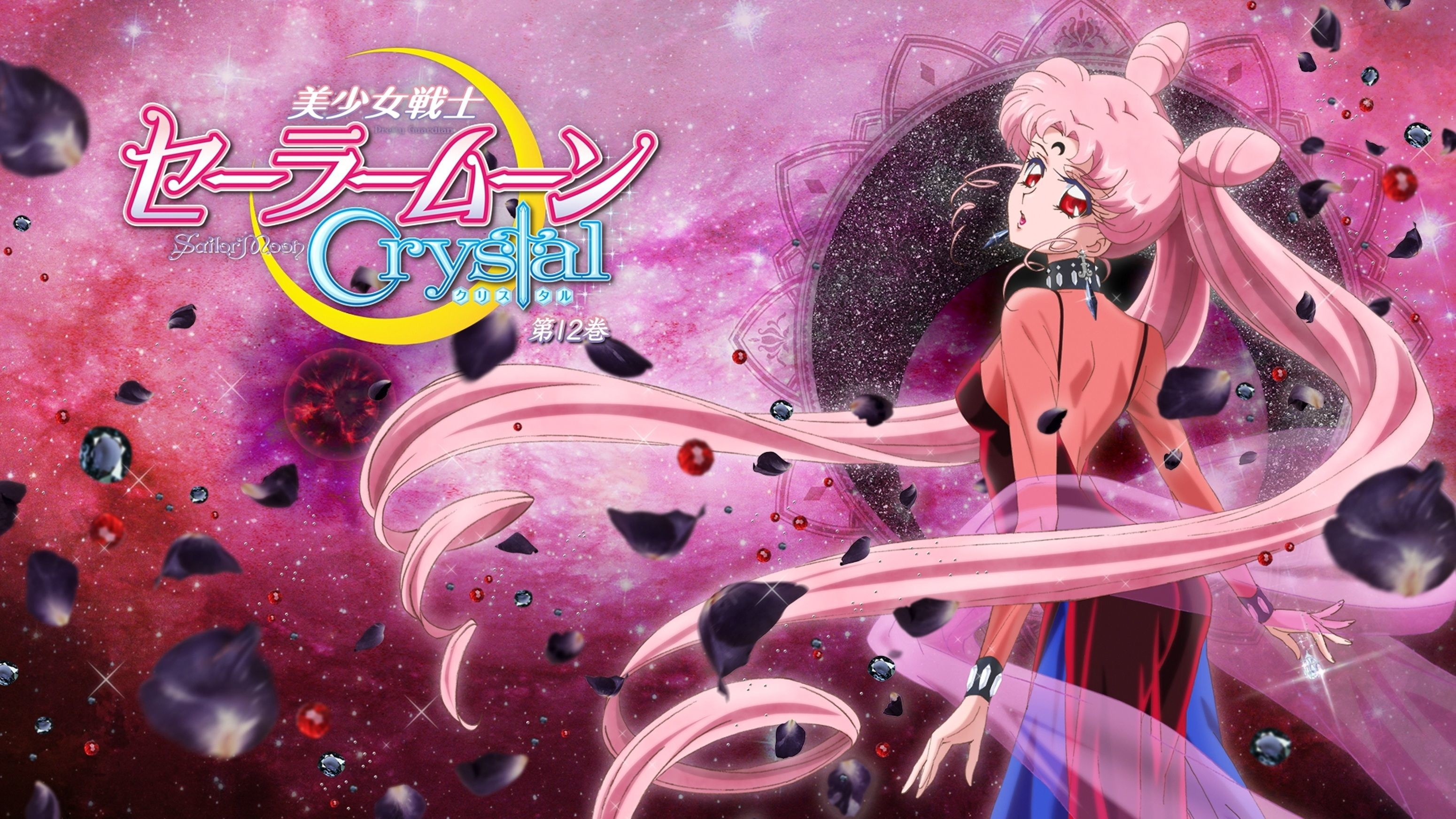3100x1744 Wallpaper HD Sailor Moon Crystal DVD 12