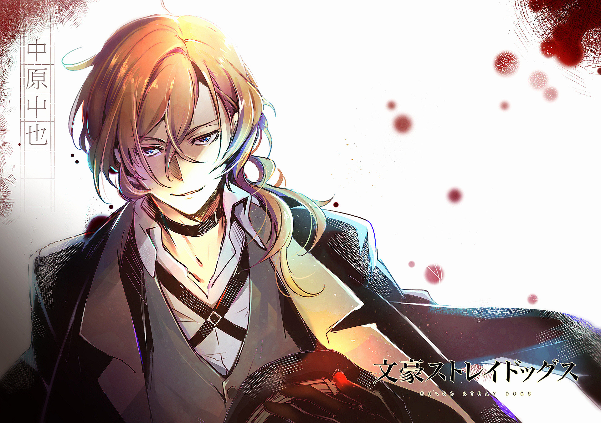 Bungou Stray Dogs Wallpapers 75 Background Pictures