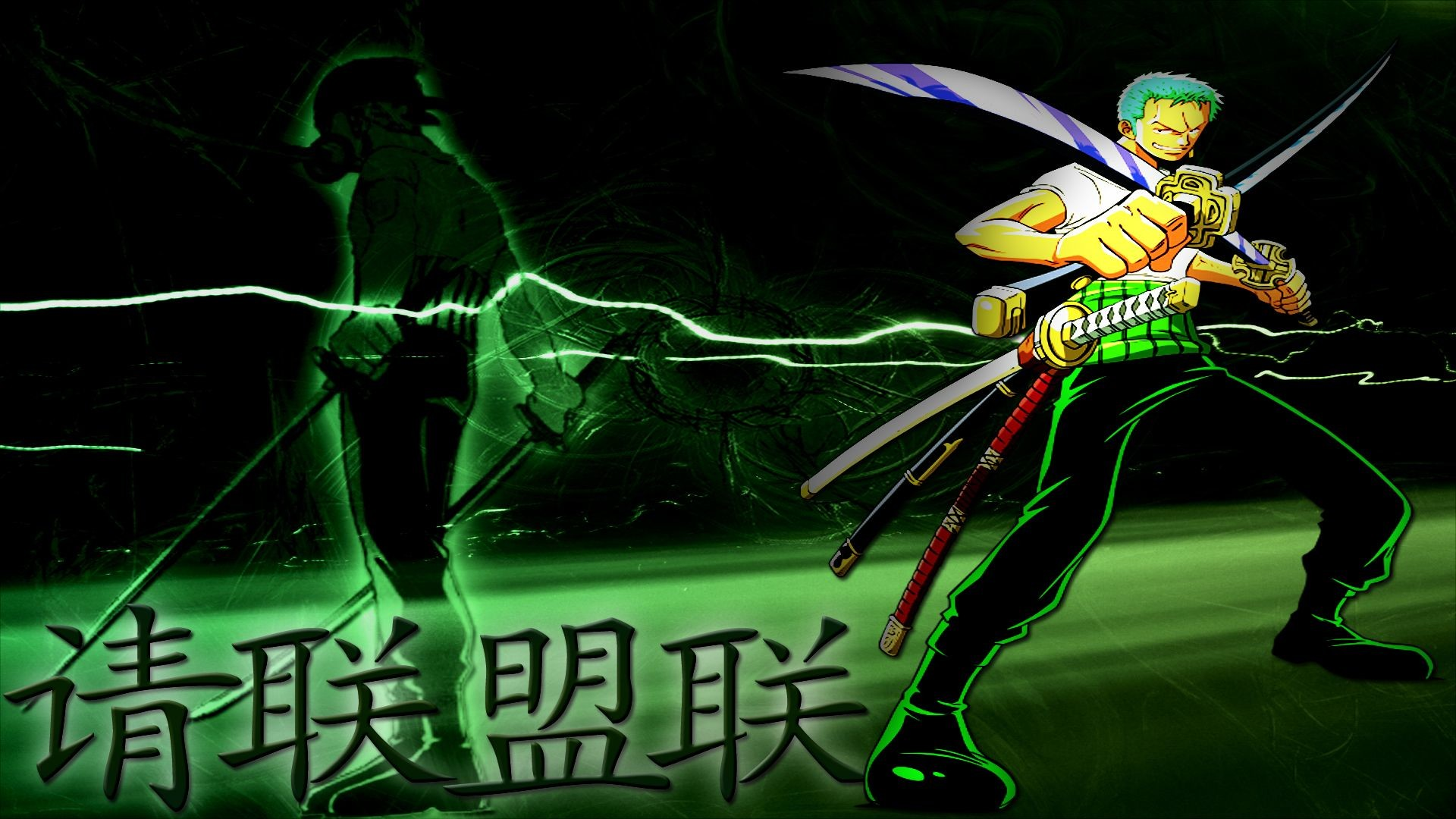 Zoro One Piece Wallpapers (69+ background pictures)