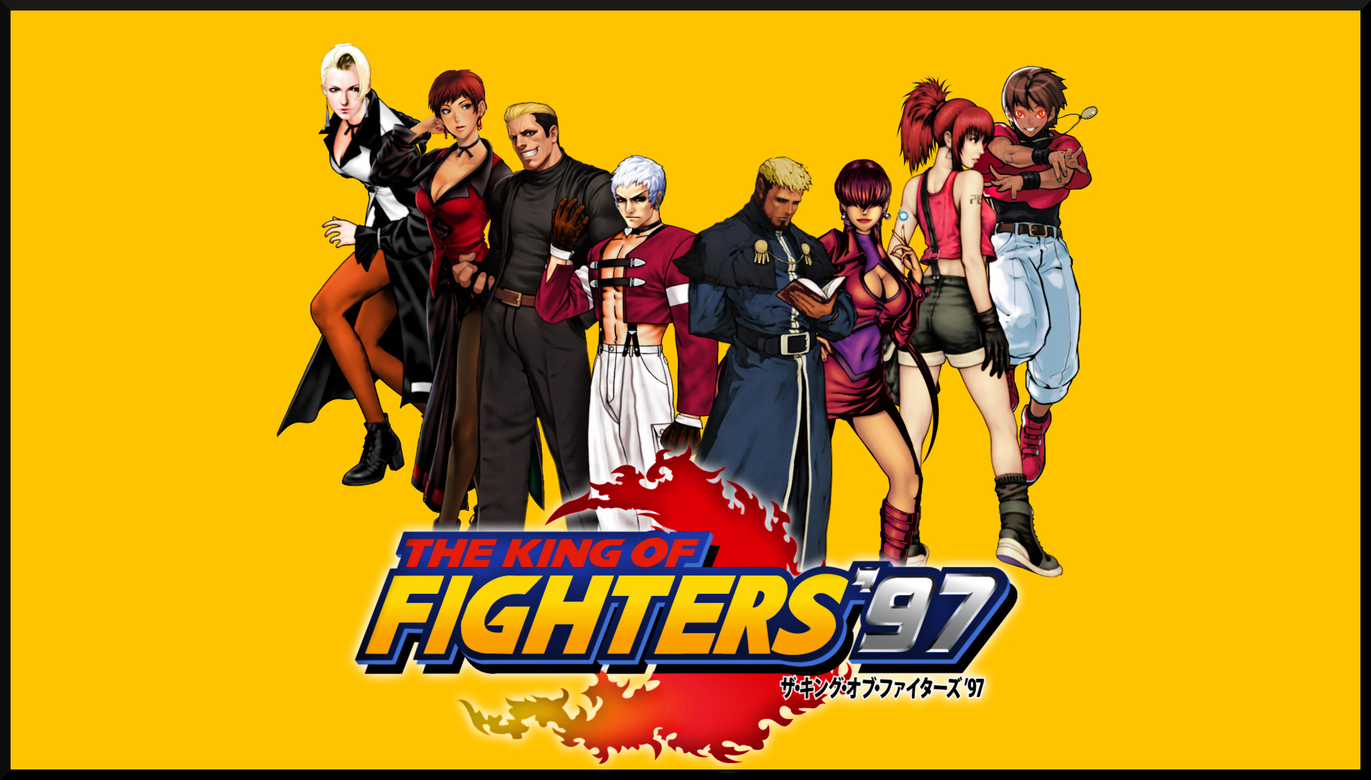 King Of Fighters Wallpapers 63 Background Pictures