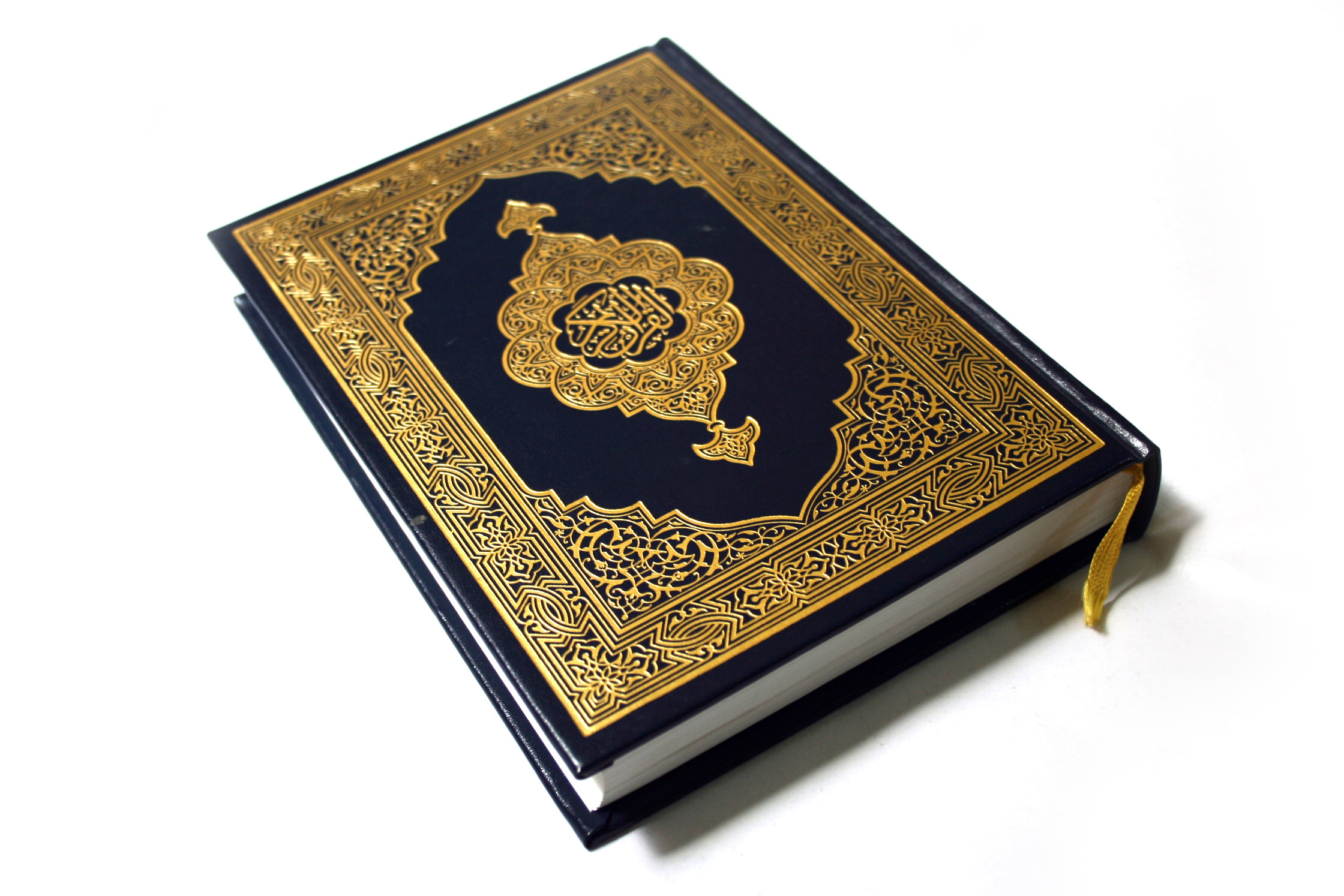holy quran wallpapers 66 background pictures