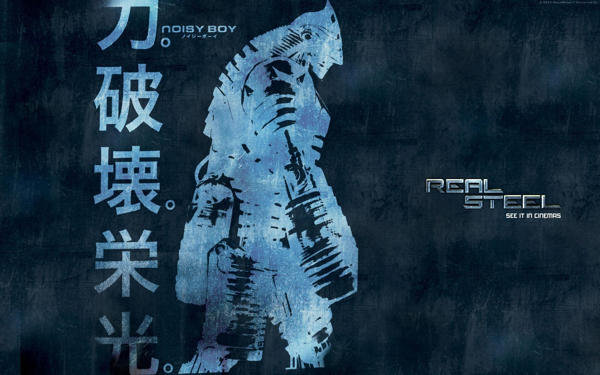 Real Steel Wallpapers 76 Background Pictures