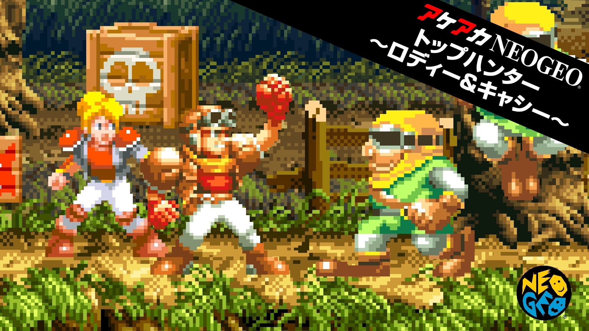 Neo Geo Wallpapers (76+ background pictures)