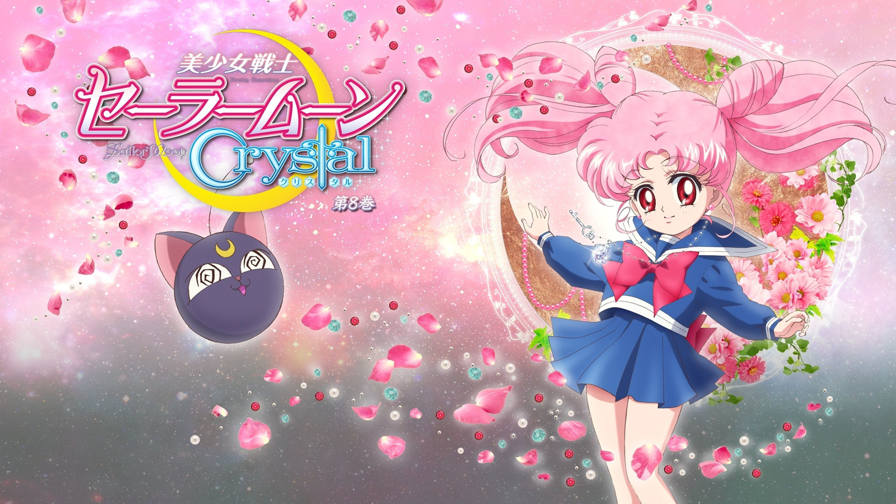 Sailor Moon Crystal Wallpapers 87 Background Pictures