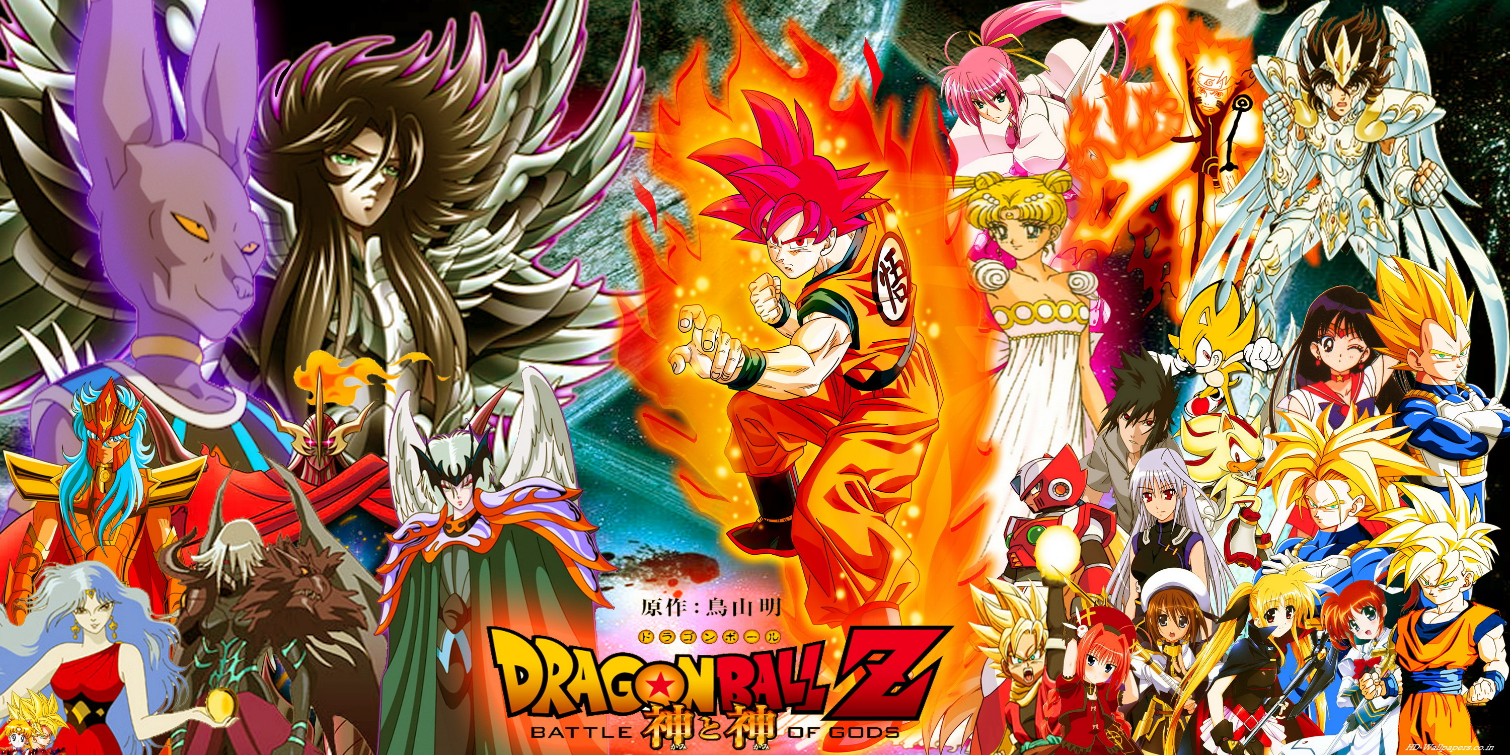 Dragon Ball Z Wallpapers Goku 78 Background Pictures