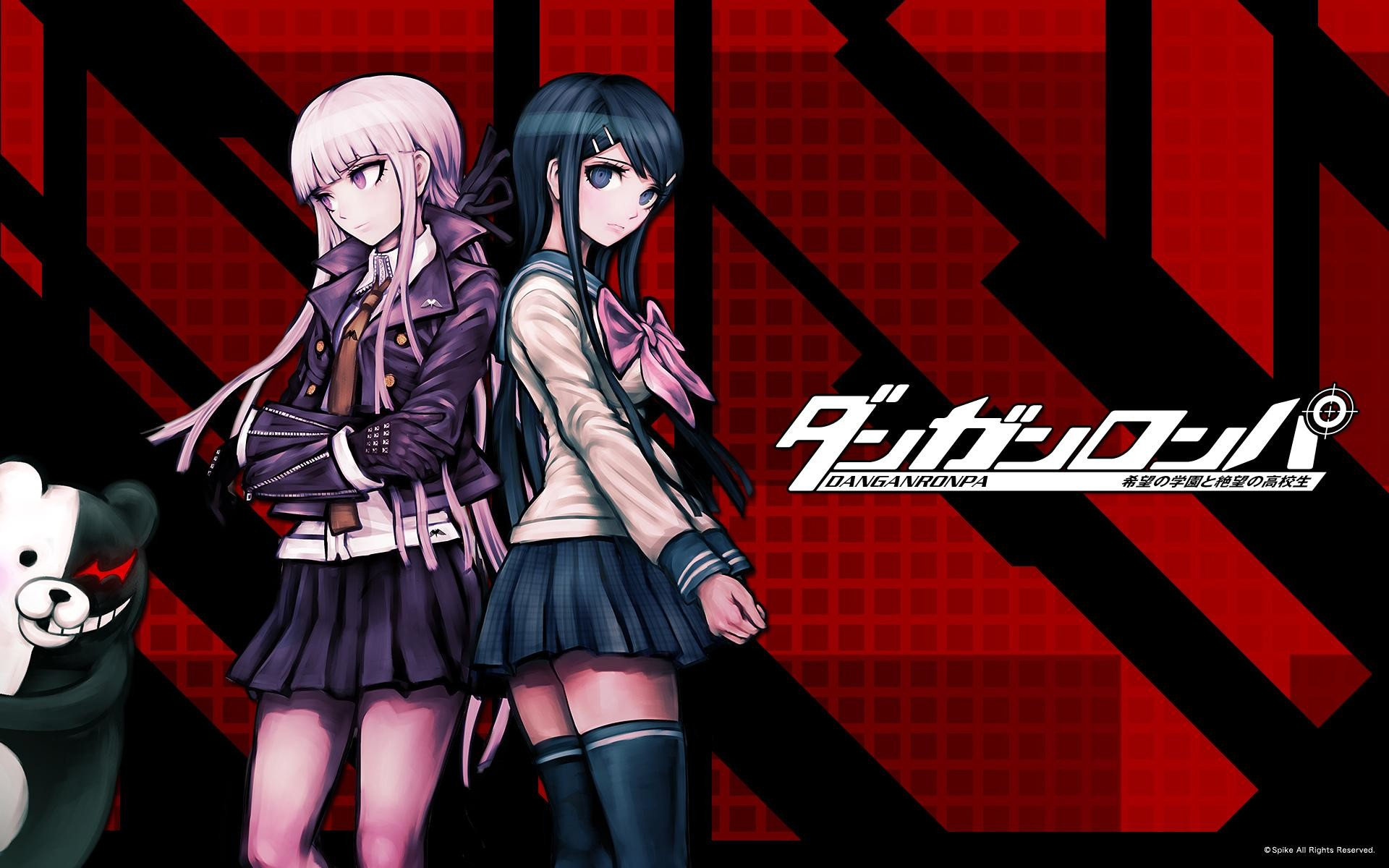 Danganronpa Wallpapers (78+ background pictures)