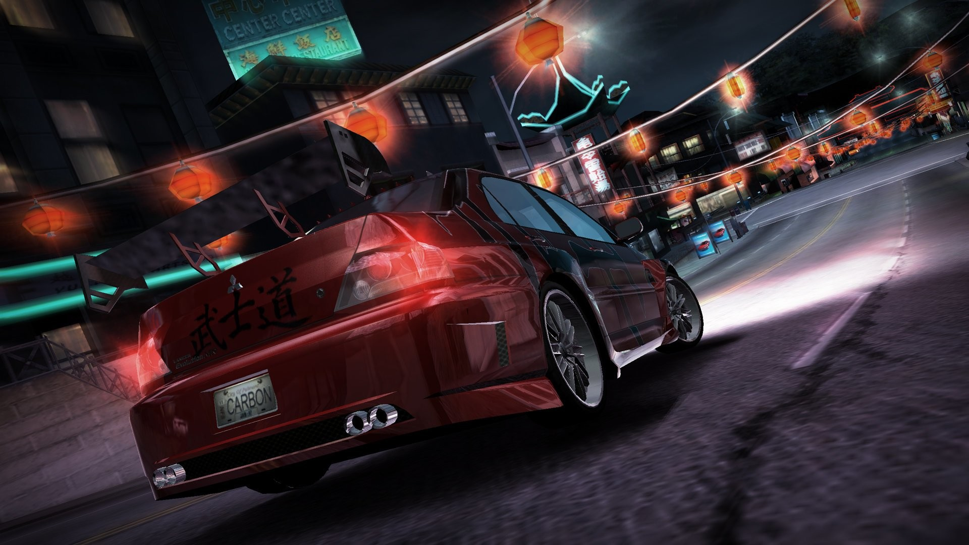need for speed carbon mac download free