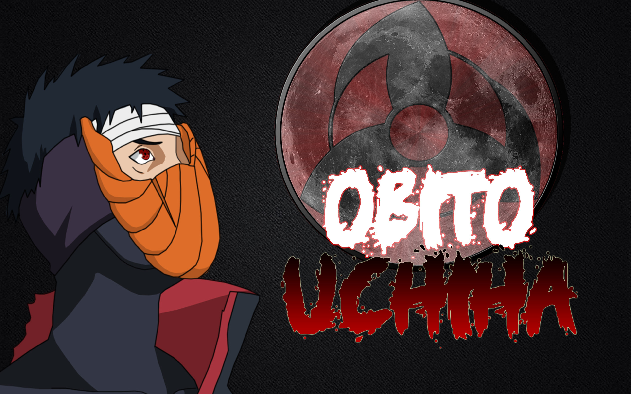 Obito Uchiha Wallpapers 67 Background Pictures
