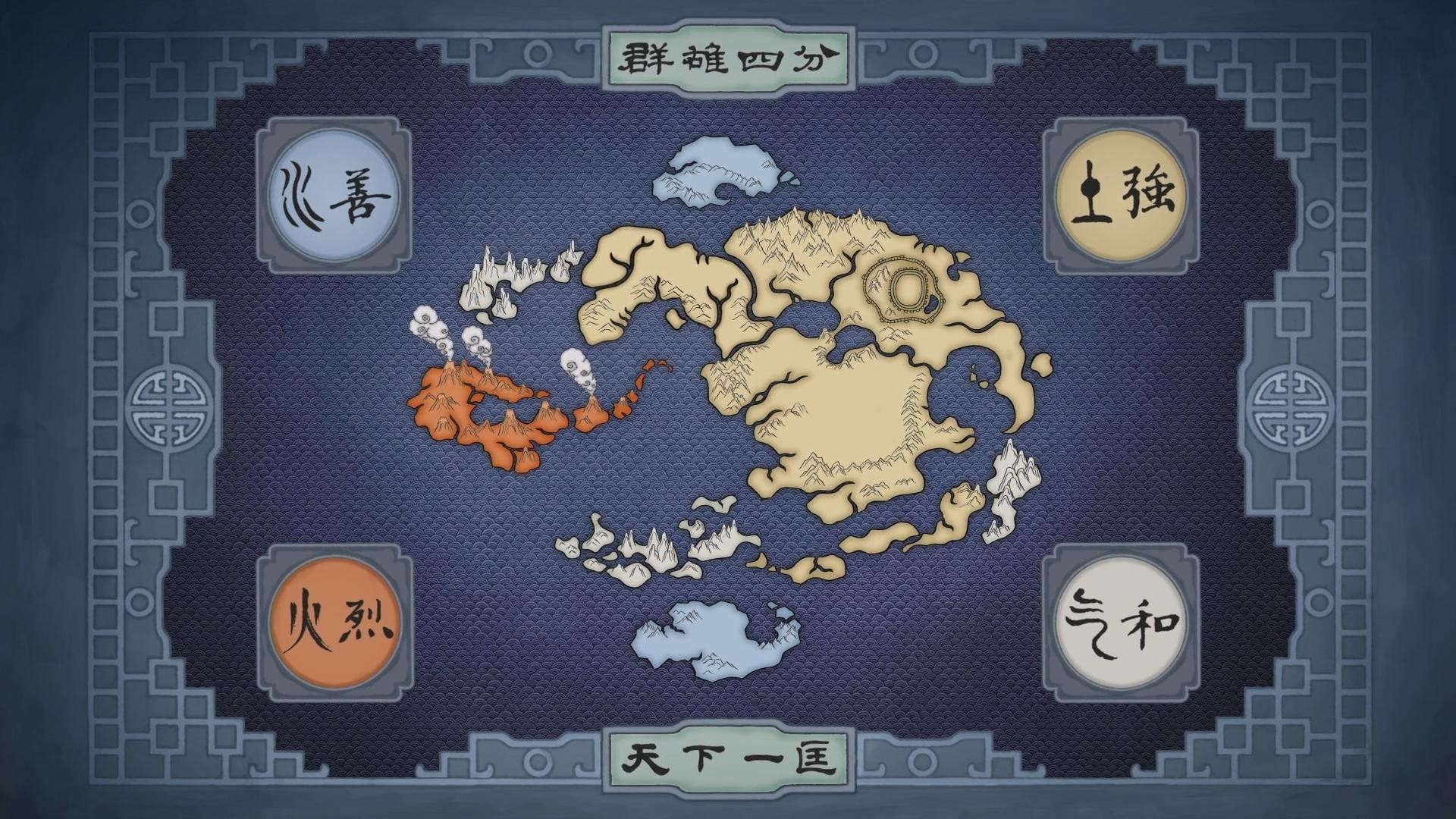 avatar the last airbender wallpapers (72+ background pictures)
