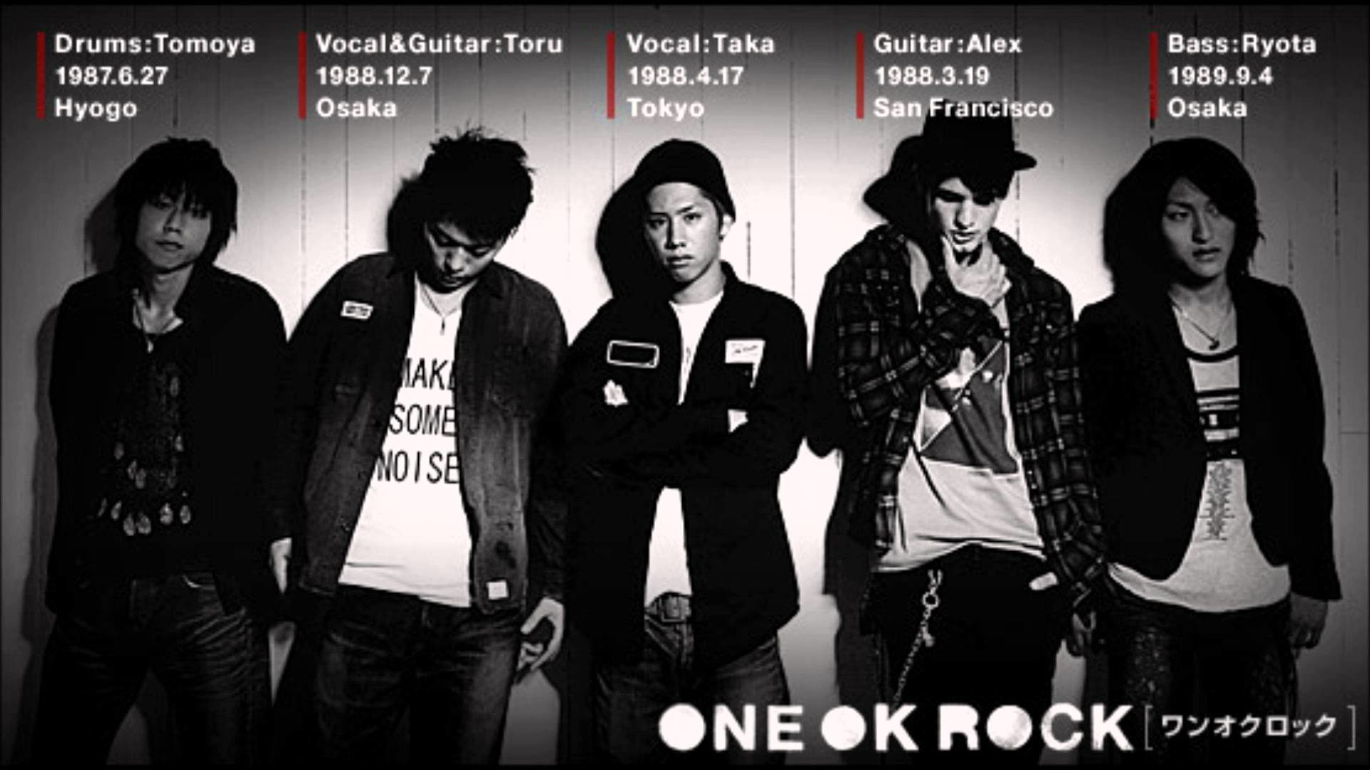 One Ok Rock Wallpapers (68+ background pictures)