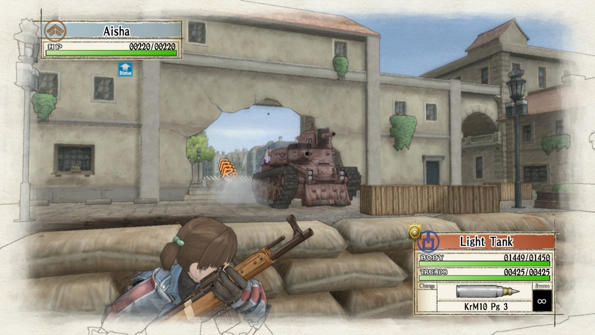 Valkyria Chronicles Wallpapers (81+ background pictures)