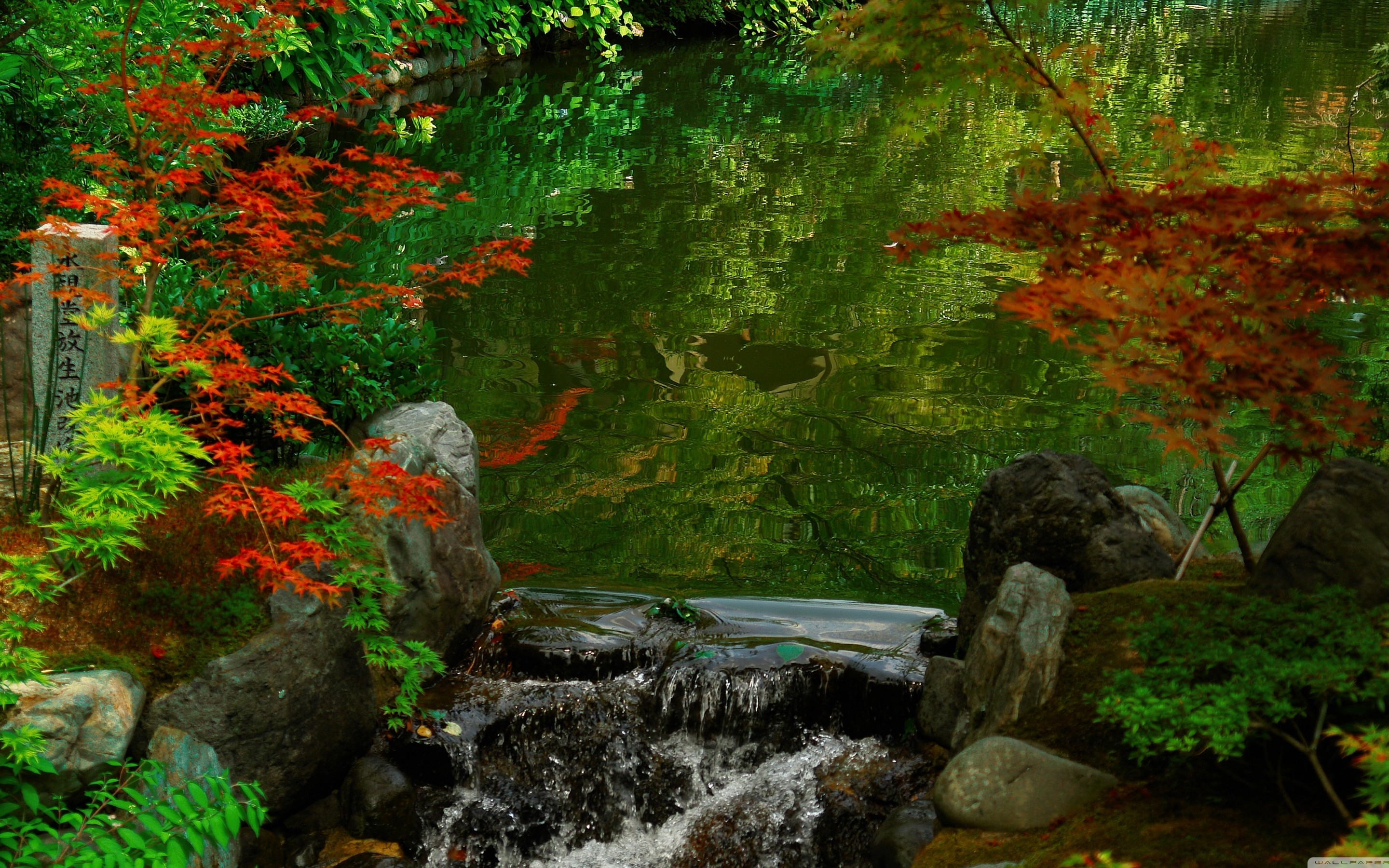 japan nature wallpapers (62+ background pictures)