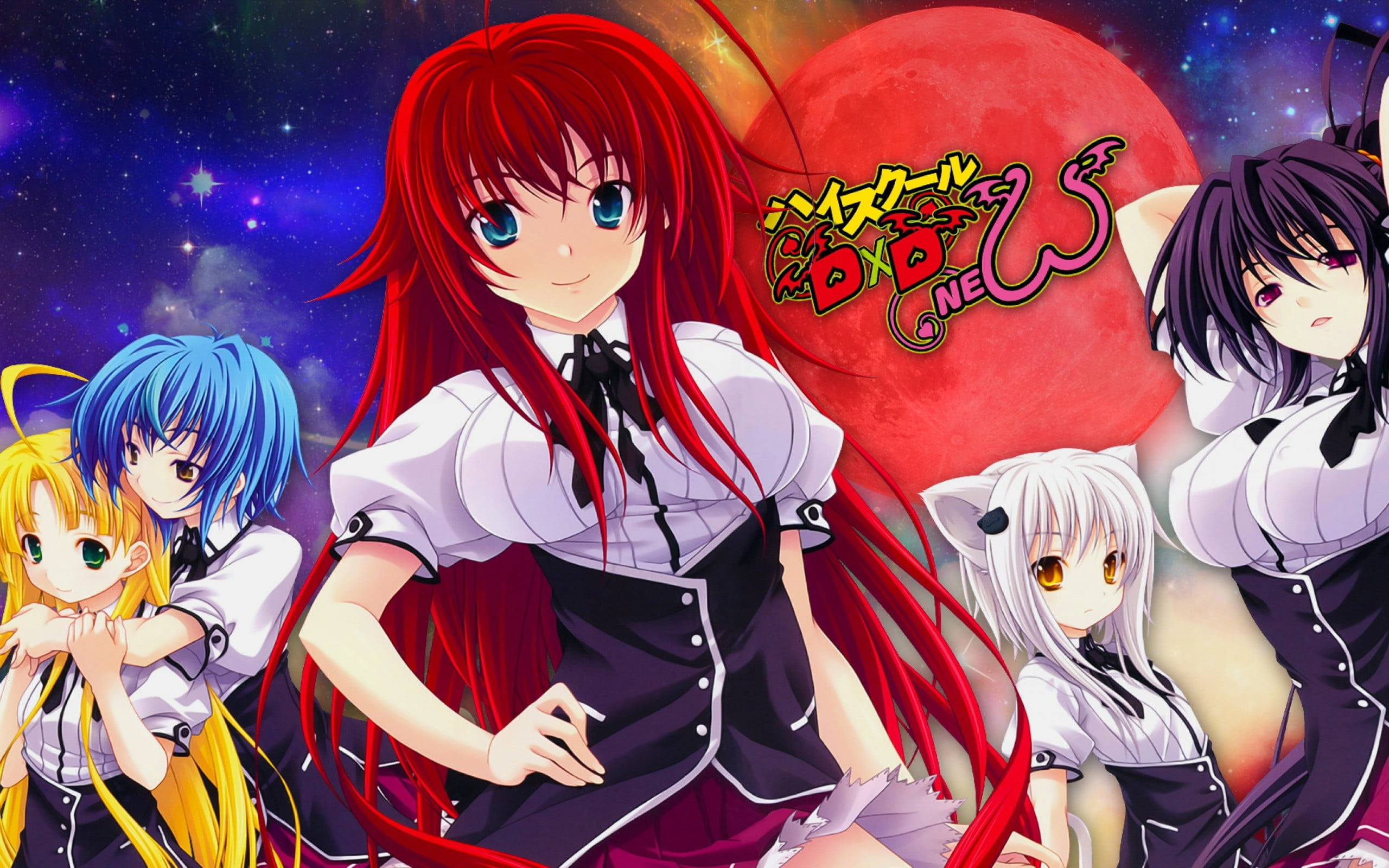 High School Dxd HD Wallpapers (65+ background pictures)